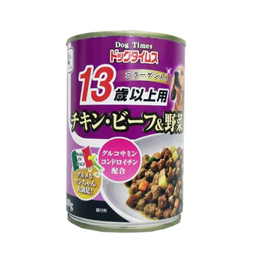 ドッグタイムス缶 13歳以上用 チキン・ビーフ&野菜 400g