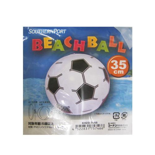 35cmビーチボール
