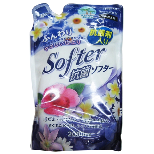 ※※※ソフター 抗菌剤入り  詰め替え用 2000ml