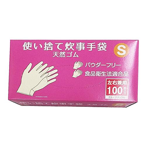 使い捨て 炊事手袋 天然ゴム 100枚入り S