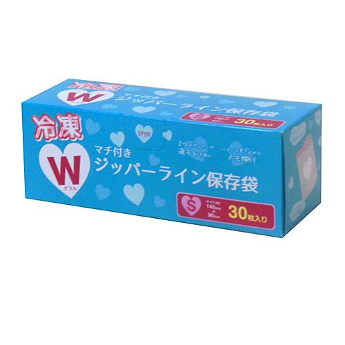 冷凍ダブルジッパー ラインマチ付保存袋S 30枚入 KFY05−1197