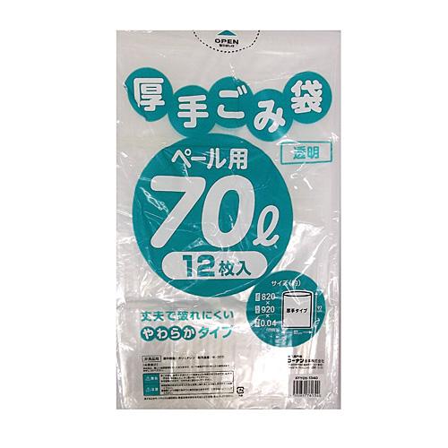 厚手 ごみ袋 70L 12枚 透明