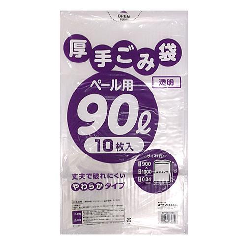 厚手 ごみ袋 90L 10枚 透明