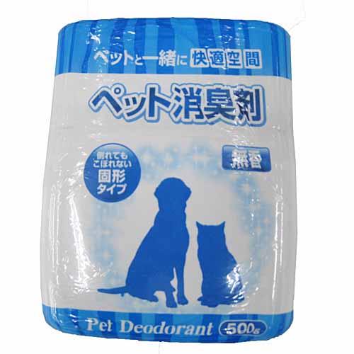 ペット用消臭剤置き型 無香