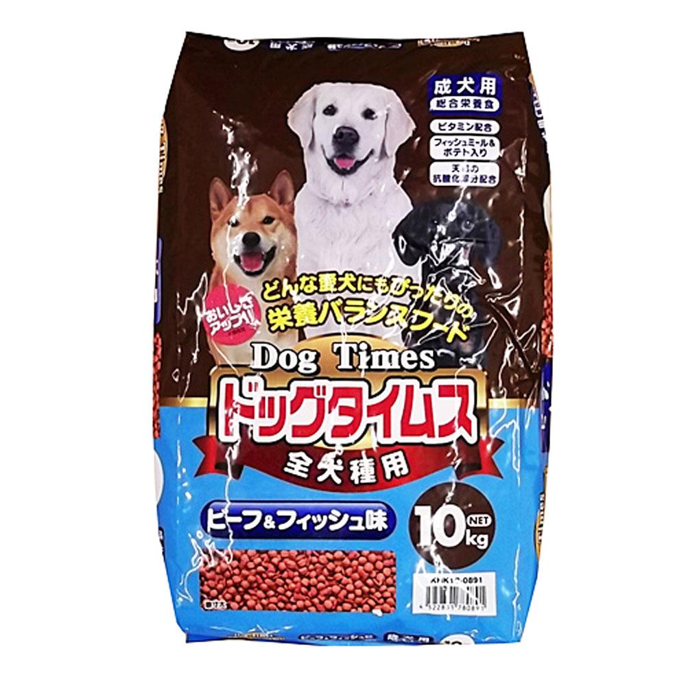 ドッグタイムス 10kg ビーフ&フィッシュ味 全犬種用