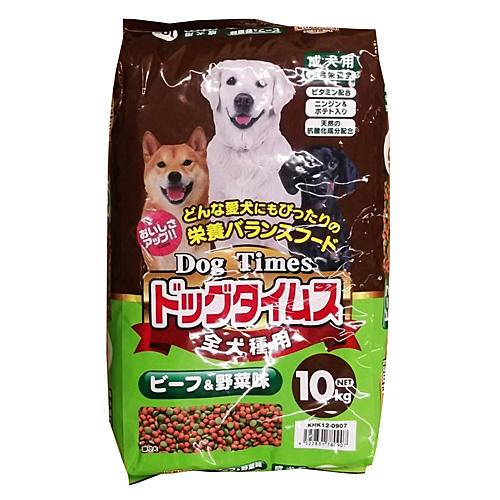 ドッグタイムス 10kg ビーフ&野菜味 全犬種用