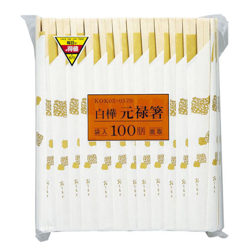 白樺元禄箸袋入り 100膳(面取) KOK05−0570