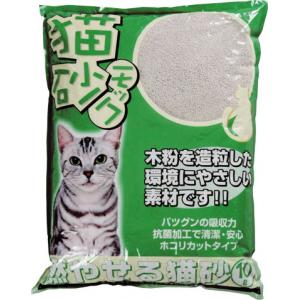 猫砂モック 10L