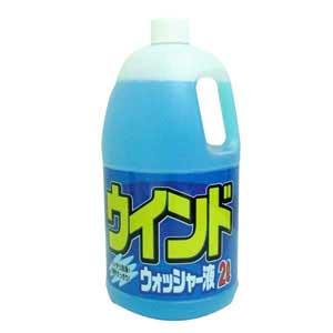 ウインドウォッシャー液 2L KTO07−4603
