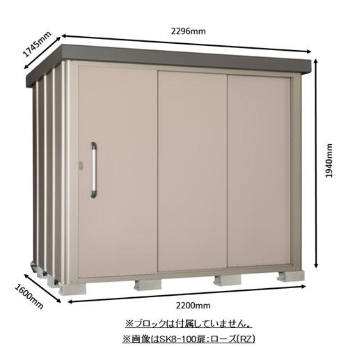 サンキン 物置 SK8−100 一般型