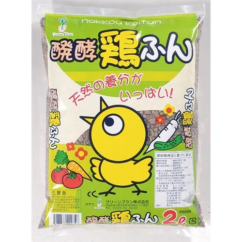 発酵鶏ふん 2L