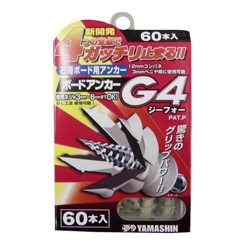 石膏ボード用アンカー G4 60本入り