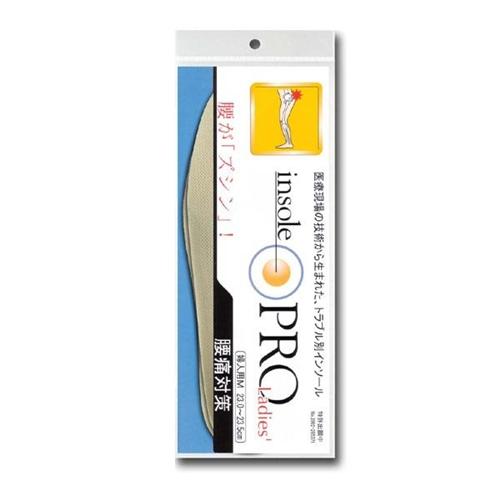 インソールプロ(靴用中敷き) 腰痛対策 レディス・女性用 L(24〜25cm)