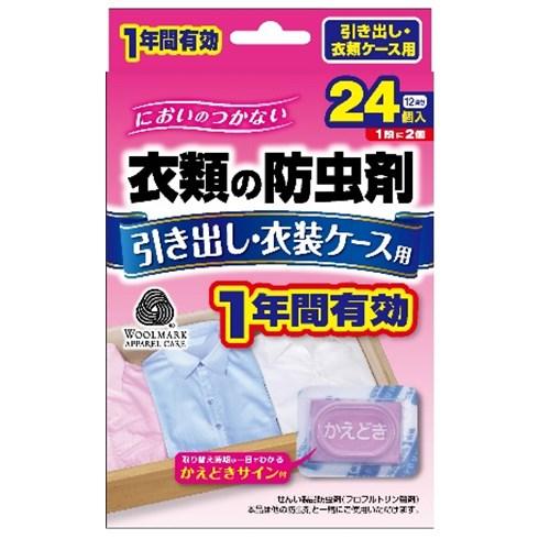 衣類の防虫剤 衣装ケース・引き出し用 24個入