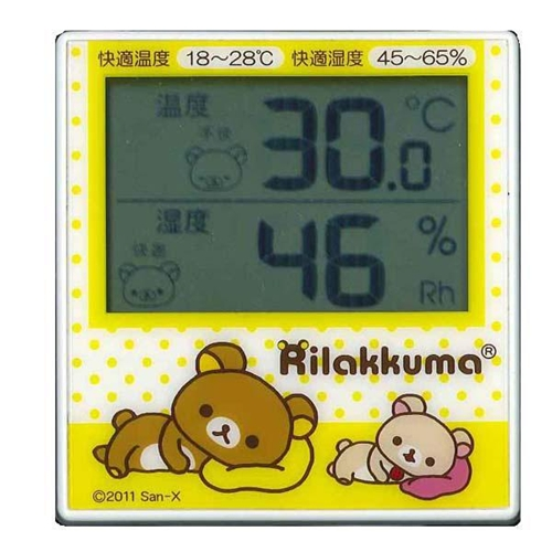 Rilakkumaリラックマ デジタル温湿度計 RK-002  844200