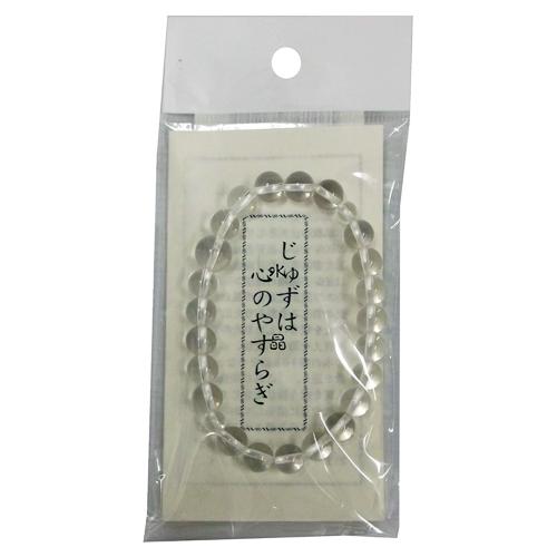 腕輪念珠 水晶