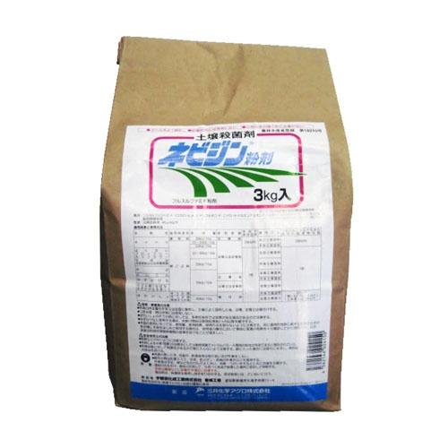 ネビジン粉剤 3kg