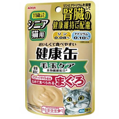アイシア 健康缶パウチ シニア食物繊維プラス40g