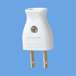 Panasonic ベター小型キャップ20個入(ホワイト) WH4415−20