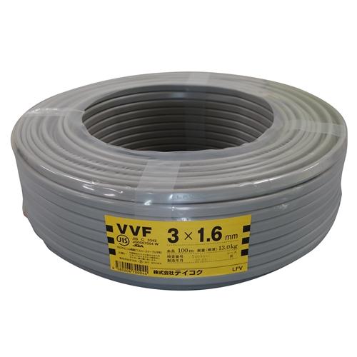 VVFケーブル 1.6×3芯 100m