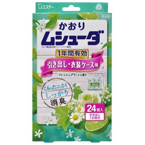 かおりムシューダ1年間有効 引き出し用 フレッシュグリーンの香り 24個入