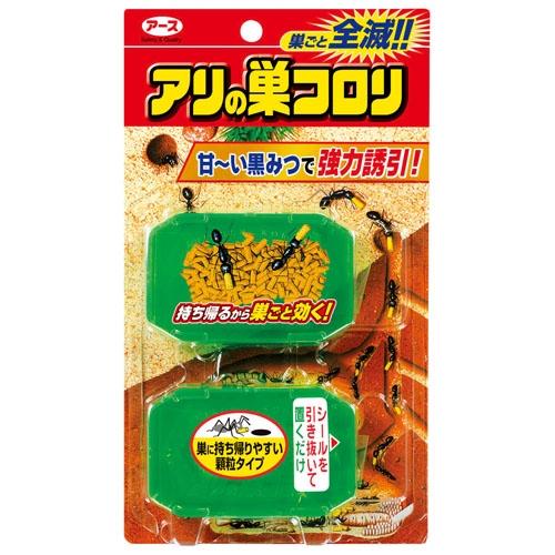 アリの巣コロリ 2.5g×2セット