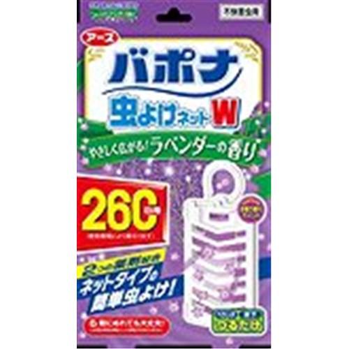 バポナ虫よけネットWラベンダーの香り 260日用