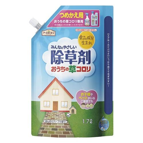 アースガーデン おうちの草コロリ 詰替 1.7L