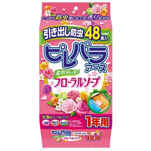 ピレパラアース柔軟剤の香り フローラルソープ 引出し用 1年防虫48個