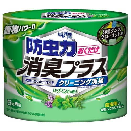 ピレパラアース防虫力消臭プラス ハーブミントの香り 300ml
