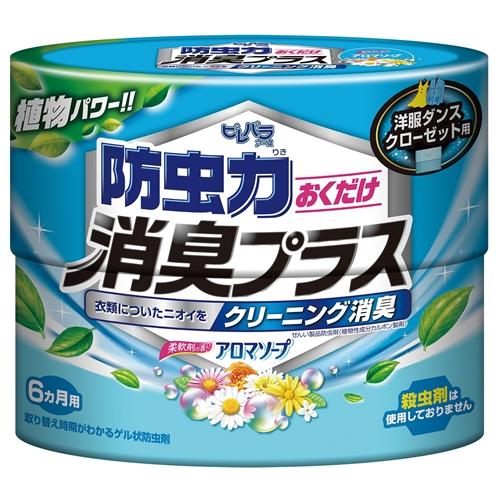 ピレパラアース防虫力消臭プラス アロマソープの香り 300ml