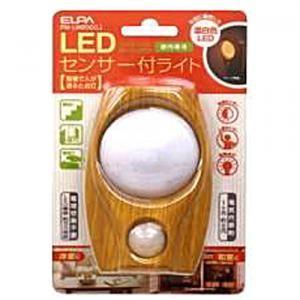 LEDセンサーライト PM-LW200(L)