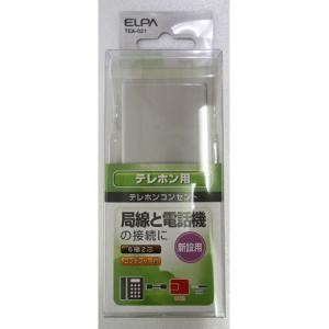 テレホン用 テレホンコンセント(コンデンサー付き) TEA-021
