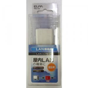 LAN接続用 LANコンセント TEA-100
