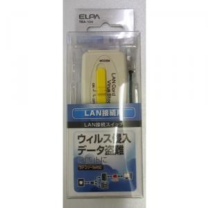 LAN接続用 LAN接続スイッチ TEA-104