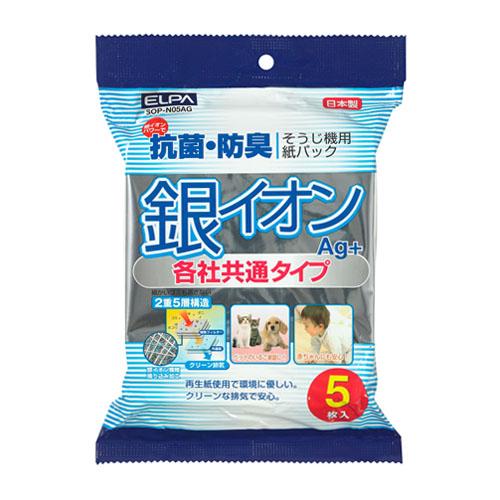 銀イオン 紙パック 各社共通タイプ 5枚入り SOP−N05AG