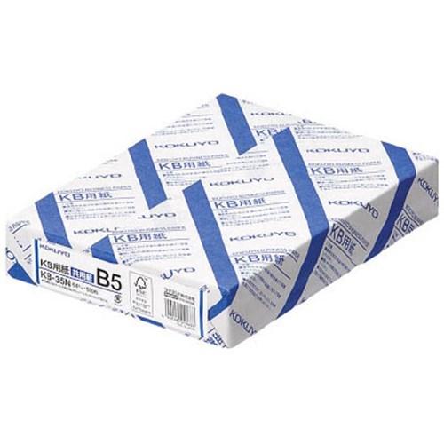 KBコピー用紙 B5 KB−35