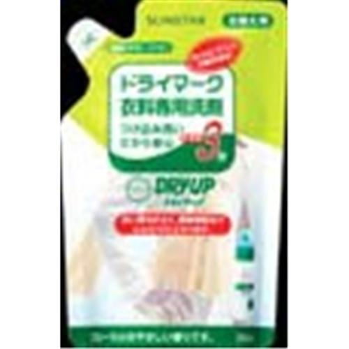 ドライマーク衣料専用洗剤 ドライアップ 詰替え用 250ml