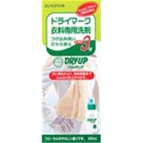 ドライマーク衣料専用洗剤 ドライアップ 300ml