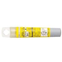 蛍光ペン オプテックス2 カートリッジ 黄 RWK8 3本入 344058
