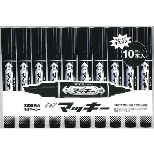 ハイマッキー黒10PMO−150MCーBK10HC