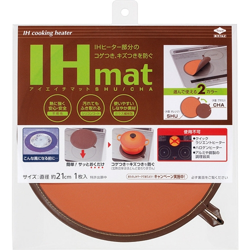 IHマット SHU・CHA 1枚
