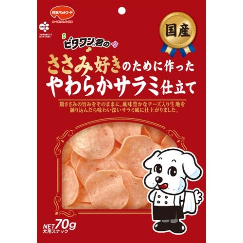 日本ペットフード ビタワン君のささみ好きのために作ったやわらかサラミ仕立て 70g