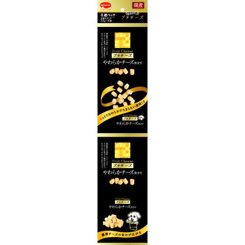 ビタワン君のプチチーズ 60g(15g×4連)
