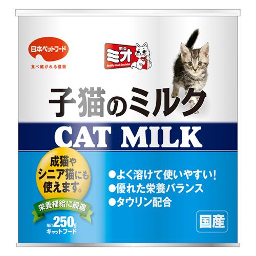 ミオ子猫のミルク 250g