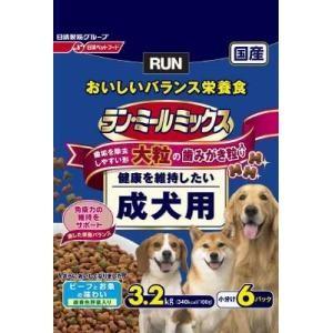 ラン・ミールミックス 大粒の歯みがき粒入りシリーズ 健康を維持したい成犬用 3.2kg