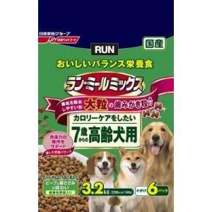 ラン・ミールミックス 大粒の歯みがき粒入りシリーズ カロリーケアをしたい7歳からの高齢犬用 3.2kg