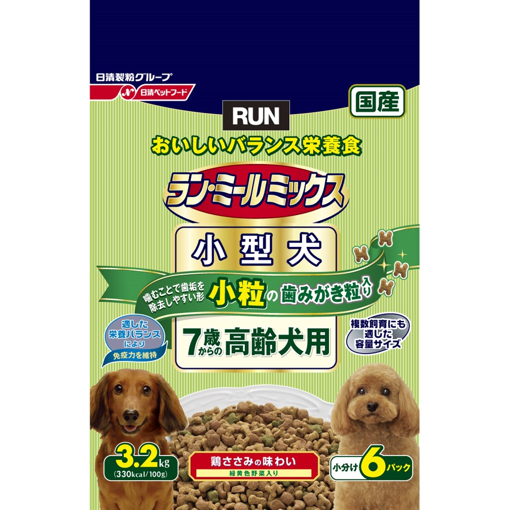 ラン・ミールミックス 小粒の歯みがき粒入りシリーズ カロリーケアをしたい7歳からの高齢犬用 3.2kg