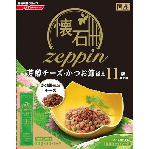 懐石zeppin 11歳以上用芳醇チーズかつお節 200g