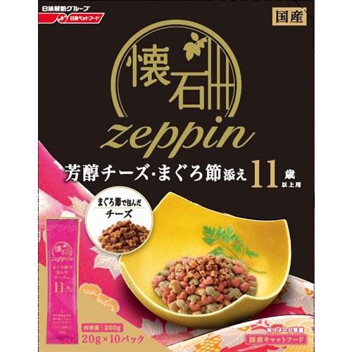 懐石zeppin 11歳以上用芳醇チーズまぐろ節 200g
